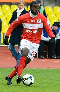 Quincy James Owusu-Abeyie.jpg