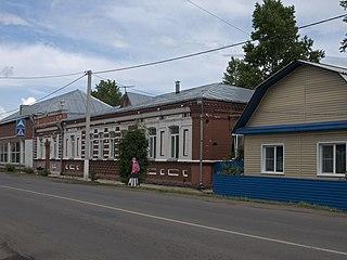 Mariinsk Town in Kemerovo Oblast, Russia