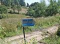 Radocyna, cmentarz wojenny nr 43 (HB15).jpg