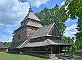 Radruż, cerkiew św. Paraskewy (HB5).jpg