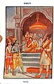 Rama crush Shiva Bow.jpg