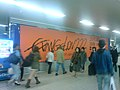 Rebuild of Evangelion advertisement at Odori station.jpg