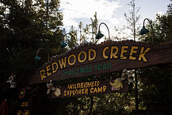 Redwood Creek Challenge Trail Entrance 2012.jpg