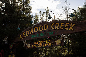 Redwood Creek Challenge Trail - Image: Redwood Creek Challenge Trail Entrance 2012