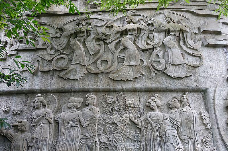 File:Relief Art Wall - Chengdu Culture Park - Chengdu, China - DSC03953.jpg