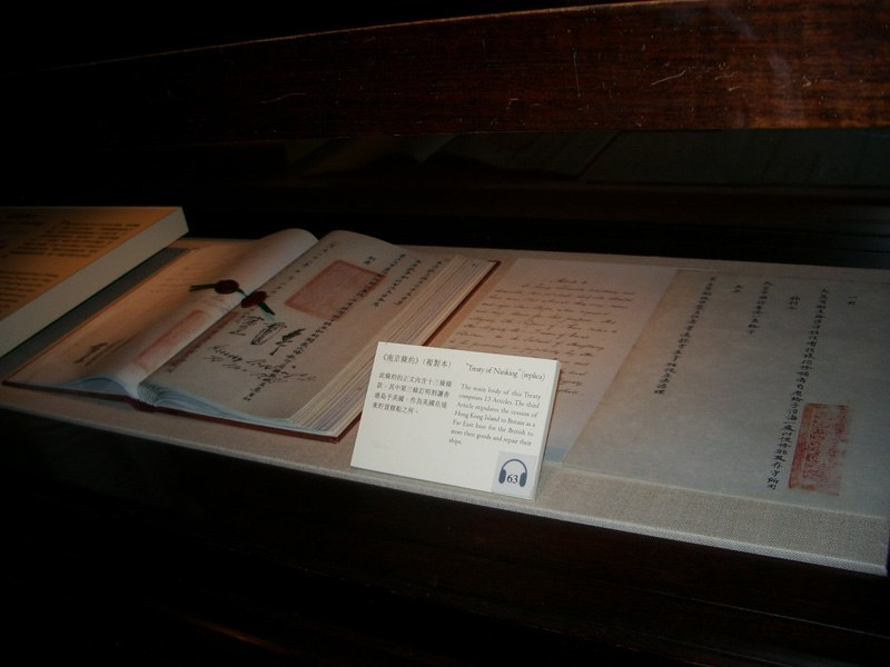 Replica of Treaty of Nanking