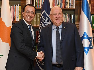 Cyprus–Israel relations - Israeli president Reuven Rivlin with Cypriot foreign minister Nikos Christodoulides, 2018