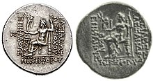 Two coins. Reverses are shown. To the left, a coin of Antiochus IV depicting a seated Greek god, Zeus. On the right, a coin of Alexander II depicting the same god in the same position