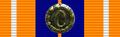 Ribbon - Pro Patria Medal & Cunene Button.png