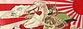 Rider with flag on horse detail, Sake gift certificate samurai woodblock print (cropped).jpg