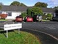 Riverside Family Centre, Omagh - geograph.org.uk - 265419.jpg