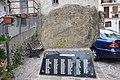 Roccia di Val Pellice.jpg