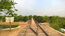 Rohanpur Railway Bridge 01.jpg