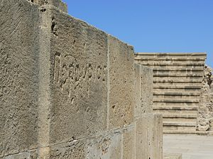 English: Roman Ruins in Paphos. Español: Ruina...