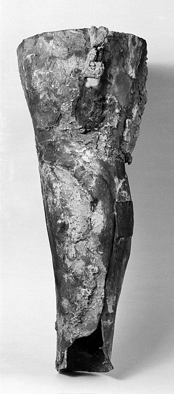 The Capua leg (replica) Roman artificial leg of bronze. Wellcome M0012307.jpg