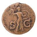 Romerskt bronsmynt, 42-52 - Skoklosters slott - 100244.tif