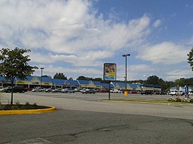 Rose Hill shopping plaza.jpg
