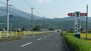 32nd parallel north - Sign marking the 32nd parallel north at Yusui, Kagoshima Prefecture, Japan.