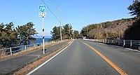 Route 259 (Tahara, Utsue).JPG