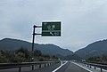 Route 483 Santo Interchange.JPG
