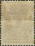 Russia 1908 Liapine 83 stamp (4k rose) back.png