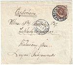 Russia 1913-07-05 postal cover.jpg