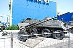 Russian 57mm ZIS-2 anti-tank gun (6089758691).jpg