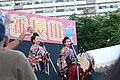 Ryukyu Matsuri in Shin-Nagata Oct09 140.JPG