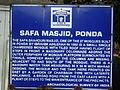 SAFA MOSQUE,PONDA, GOA,INDIA.JPG
