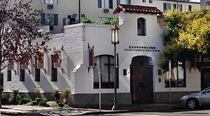 Asian Pacific Thematic Historic District - San Diego Chinese Historical Museum