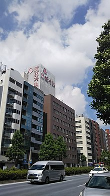 SHINRYO CORPORATION headquarter.jpg