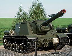 фото танка арта