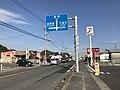 Saga Prefectural Road No.22 near Cosmos Kitashigeyasu Store.jpg