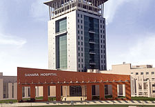 Sahara Hospital, Lucknow.jpg