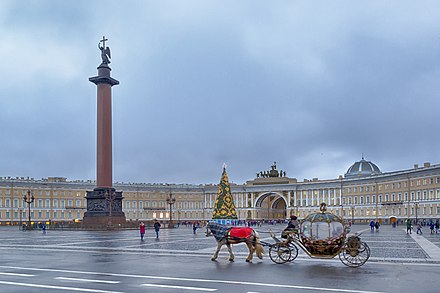 Palace Square during Christmas 2019. Saint Petersburg 2019.jpg