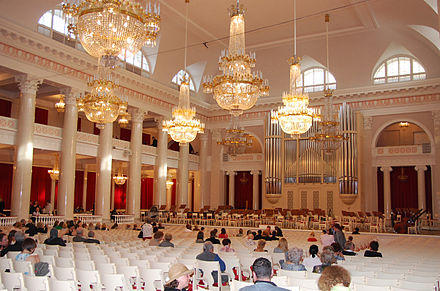 The Bolshoi Zal (Grand Hall) of Saint Petersburg Philharmonia. Saint Petersburg Philharmonia - Bolshoi Zal.jpg