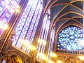 Sainte-Chapelle (Paris)20140102 143048.jpg