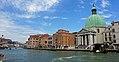 Santa Croce district & San Simoene Piccolo Chiesa Venezia 07 2017 4262.jpg