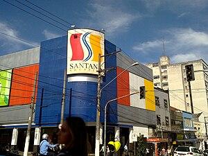 Português: Foto do Santana Shopping, no bairro...