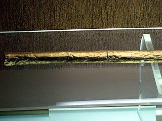 Sanxingdui Oct 2007 524