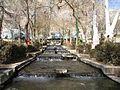 Sarcheshmeh park.JPG