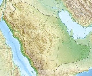 Qatif and Dammam mosque bombings