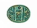 Scarab Inscribed with the Throne Name of Thutmose III MET 27.3.303 bot.jpg