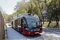 Schallmooser Hauptstraße - Salzburg 03.jpg