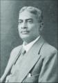 Scientist Sir Upendra Nath Brahmachari.png