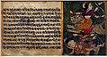 Scuola di sirohi, durga che uccide il demone, 1650 ca.jpg