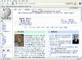 SeaMonkey1.1.1 zhWP.png