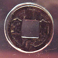 Seisou Genbou Japanese coin.jpg