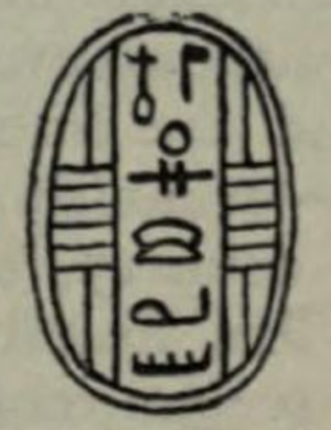 Yakbim Sekhaenre - Scarab seal of Sekhaenre, now likely in the Petrie Museum