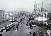 Sennaia-1900.jpg